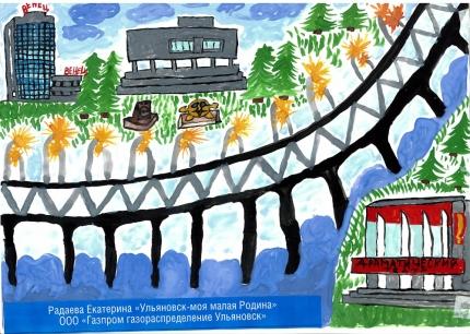 Конкурс детского рисунка ООО